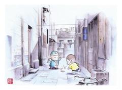 ▲「路地裏で中国の子供たちと遊んだ」 作者:髙井研一郎氏 (漫画家、佐世保市出身)